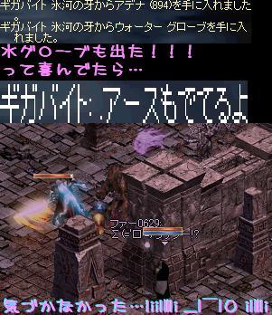 f0072010_1622312.jpg