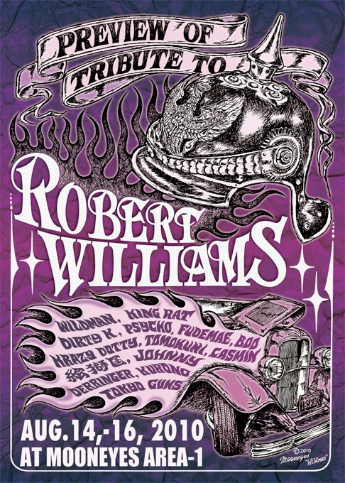 PREVIEW OF TRIBUTE TO ROBERT WILLIAMS  REPORT_a0095515_23533641.jpg