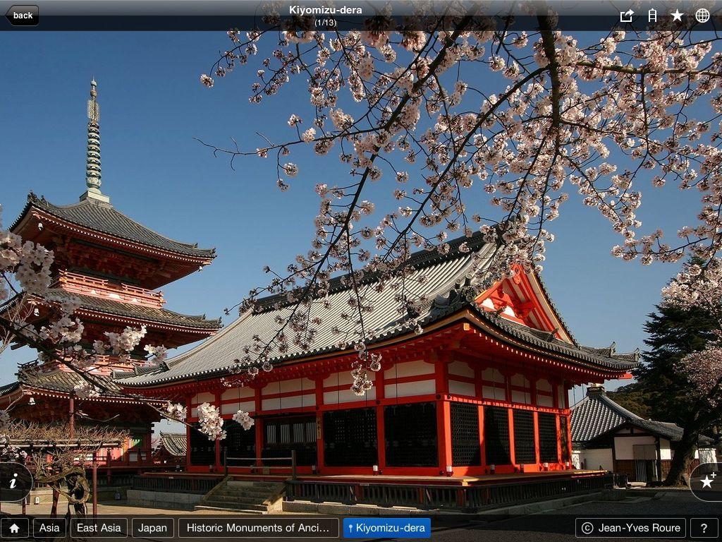 iPadの特徴を最大限に生かした無料の「世界遺産写真集」_c0025115_2382351.jpg
