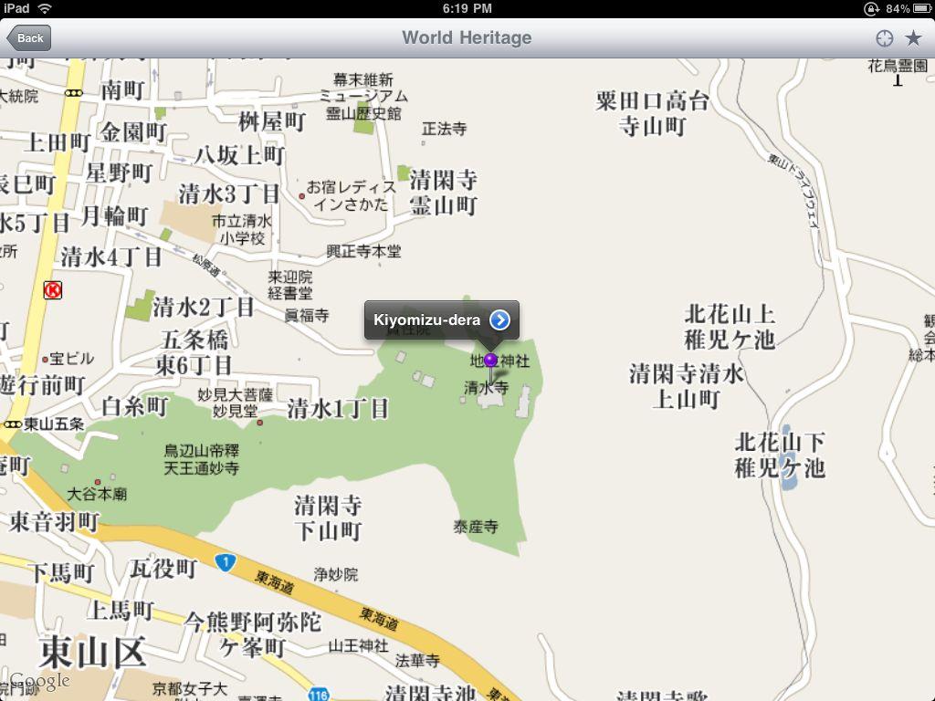 iPadの特徴を最大限に生かした無料の「世界遺産写真集」_c0025115_238352.jpg