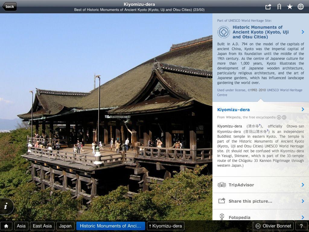 iPadの特徴を最大限に生かした無料の「世界遺産写真集」_c0025115_2392827.jpg