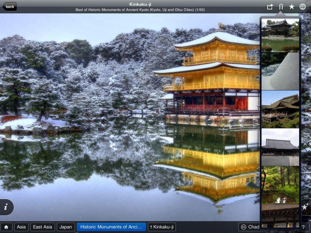 iPadの特徴を最大限に生かした無料の「世界遺産写真集」_c0025115_239344.jpg