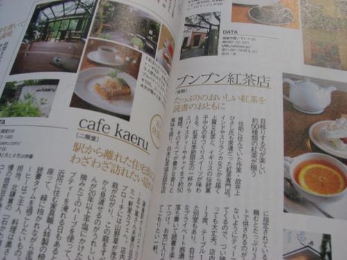 鎌倉散策_b0158721_1544496.jpg