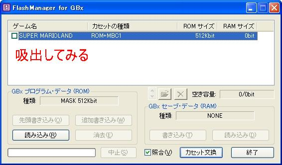 b0030122_16275135.jpg