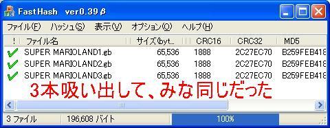 b0030122_16283739.jpg