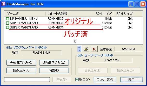 b0030122_16295247.jpg