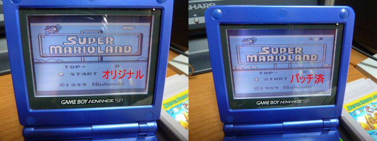 b0030122_16302066.jpg