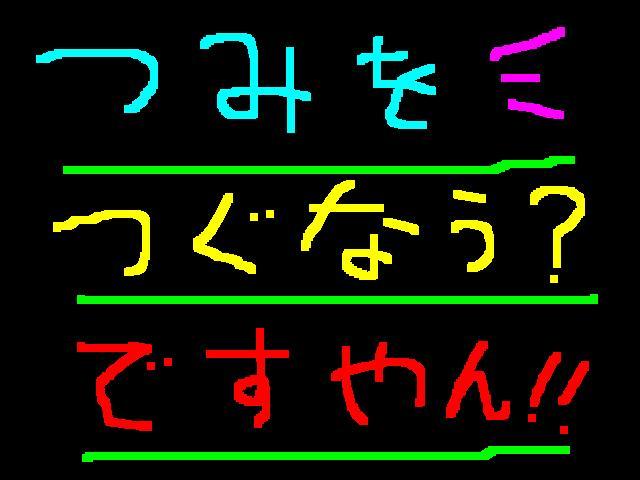 f0056935_15482199.jpg
