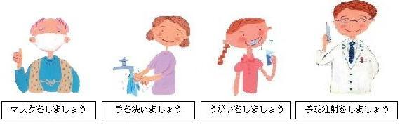 b0199838_3483480.jpg