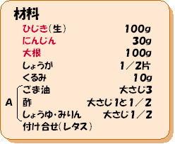 b0199838_4381980.jpg
