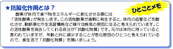 b0199838_594739.jpg