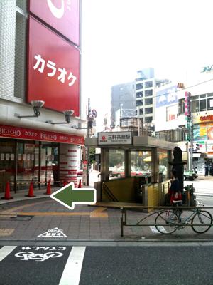 三軒茶屋駅からjam caféへの道のりです!_d0179338_20432811.jpg