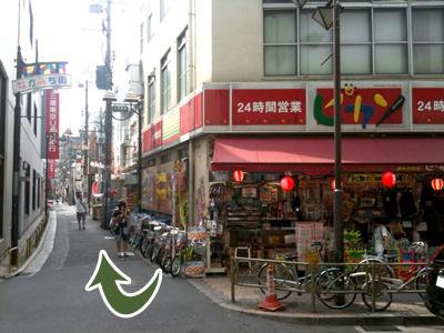 三軒茶屋駅からjam caféへの道のりです!_d0179338_20435169.jpg