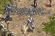b0182640_6472533.jpg