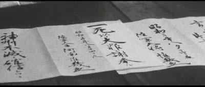 岡本喜八監督『日本のいちばん長い日』 その7_f0147840_0152053.jpg