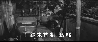 岡本喜八監督『日本のいちばん長い日』 その7_f0147840_075163.jpg