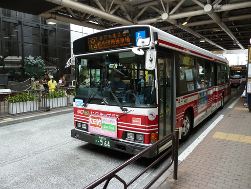 バス研の集い~立川バス編 前編_e0081247_152047.jpg