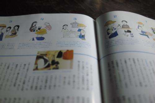 BRUTUS  東京の、東へ。_b0129548_2254192.jpg