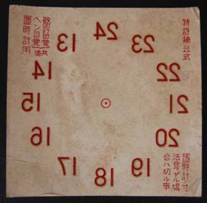 宮沢賢治(1896明治29年-1933昭和8年)が触ったであろう、花巻駅の時計(精工舎大正時代)_d0178448_0463498.jpg