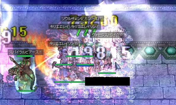 b0149151_2054479.jpg