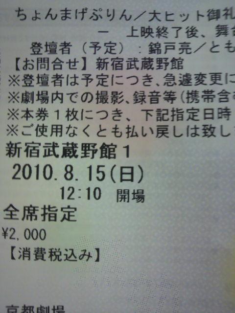 b0001453_1527321.jpg