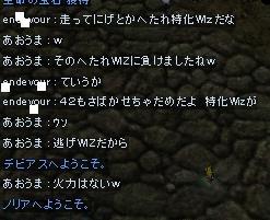 b0124156_034193.jpg