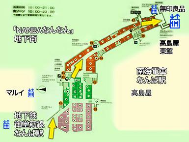 地下鉄なんば駅〜南海電車なんば駅に地下通路が!_c0167961_17434764.jpg