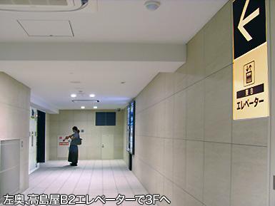 地下鉄なんば駅〜南海電車なんば駅に地下通路が!_c0167961_17445328.jpg