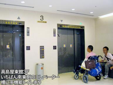 地下鉄なんば駅〜南海電車なんば駅に地下通路が!_c0167961_17452921.jpg