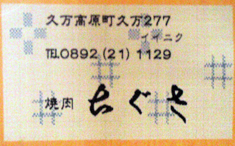 f0056567_10383226.jpg