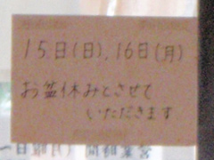 f0056567_743281.jpg
