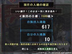e0069487_10115659.jpg