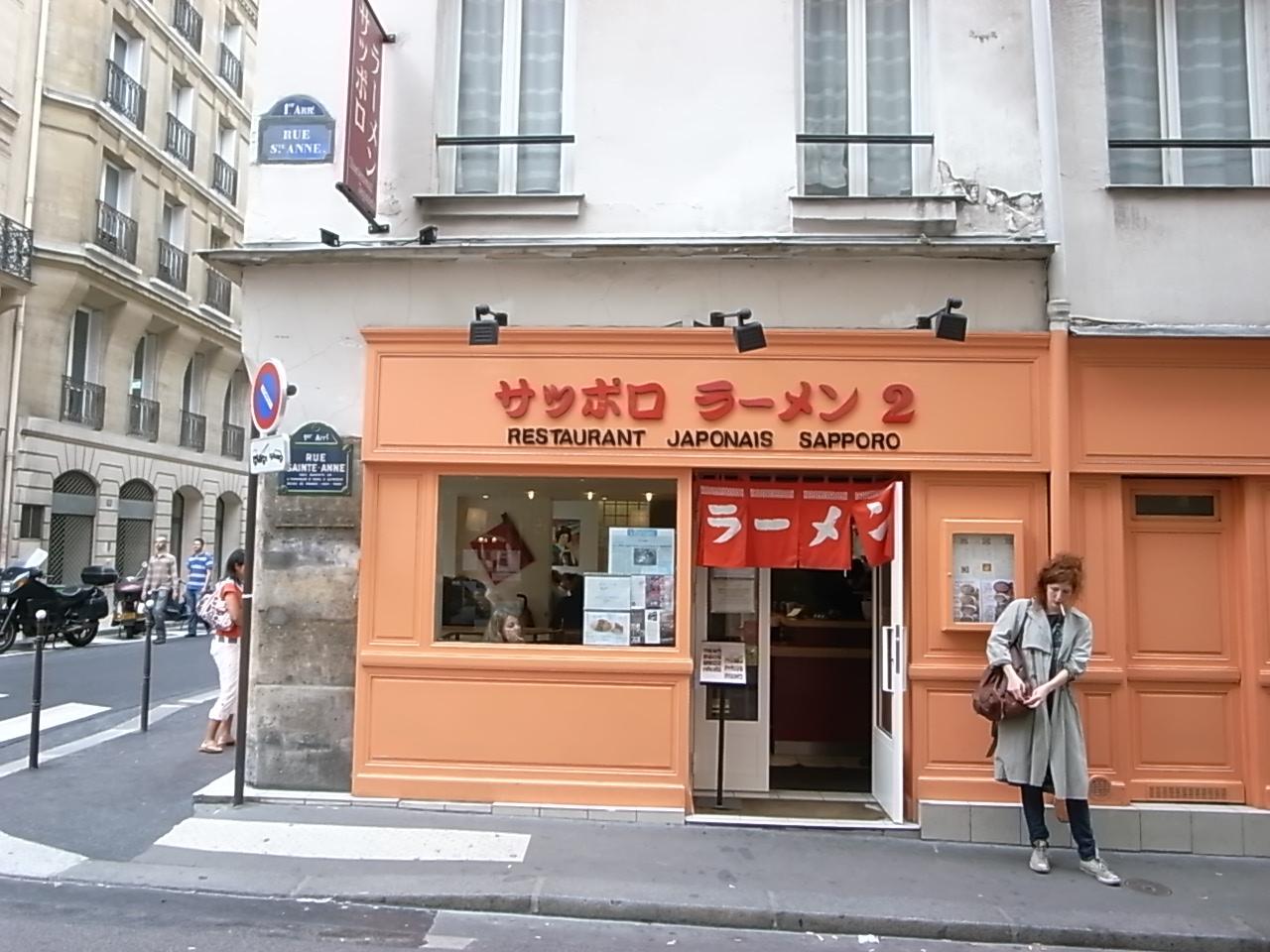ANIPUNK in PARIS 〜7&8日目〜帰国〜_a0097901_15492043.jpg