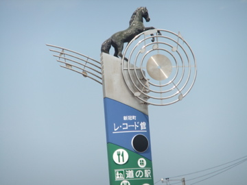 ダブルローライダーと海鮮ホッケ定食!!_c0226202_7261044.jpg