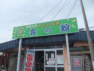 ダブルローライダーと海鮮ホッケ定食!!_c0226202_7374894.jpg