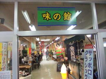 ダブルローライダーと海鮮ホッケ定食!!_c0226202_740229.jpg