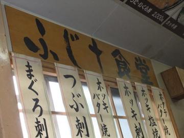 ダブルローライダーと海鮮ホッケ定食!!_c0226202_7405368.jpg