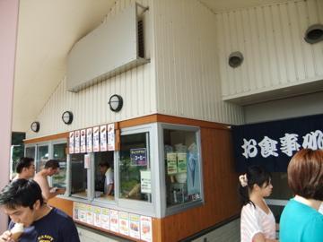 ダブルローライダーと海鮮ホッケ定食!!_c0226202_754545.jpg