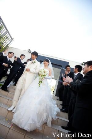 キャスケードブーケ アルカンシエル横浜のおふたり_b0113510_12532.jpg