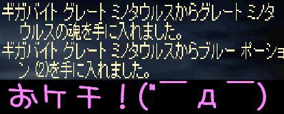 f0072010_2213688.jpg