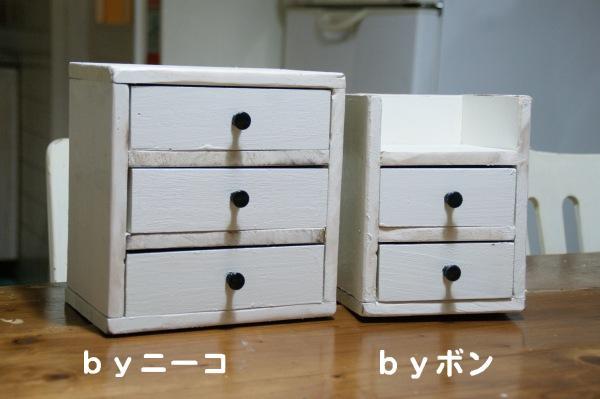 f0237116_2253251.jpg