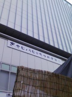 吉祥寺でリハーサル!_a0168922_20401531.jpg