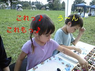 f0148927_18511210.jpg