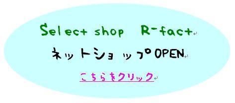 b0163229_1827521.jpg