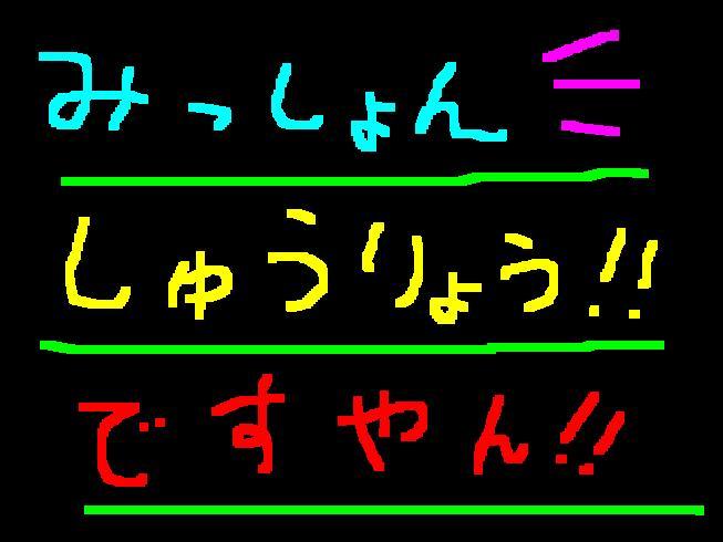 f0056935_1801090.jpg
