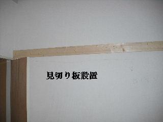 f0031037_22511980.jpg