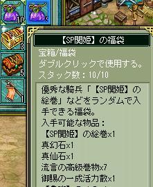 b0083757_3122073.jpg