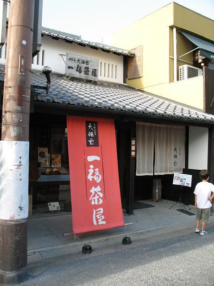 奈良旅行日記。_d0128268_8175481.jpg