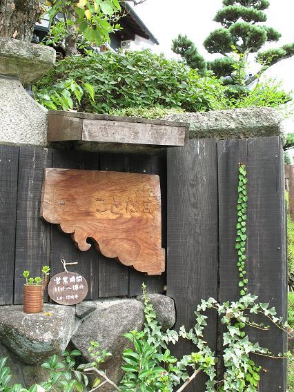 奈良旅行日記。_d0128268_8193486.jpg