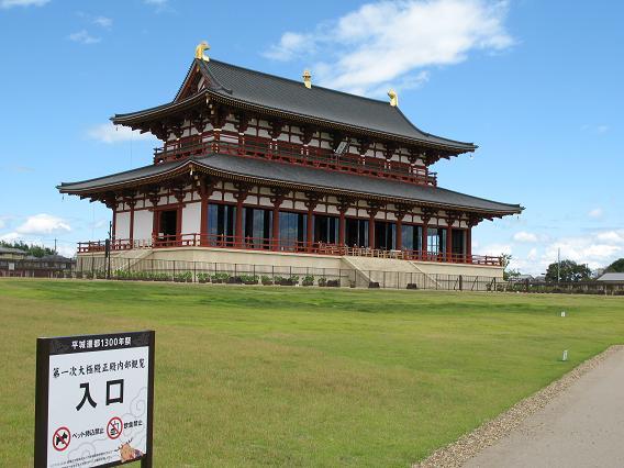 奈良旅行日記。_d0128268_8214436.jpg